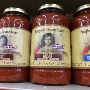 Artificial Meat Flavored Sauce